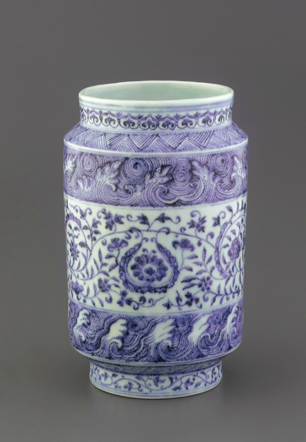 Tall cylindrical vase (albarello shape). First half of the 15th century, Ming dynasty. Probably Yongle reign. Porcelain with cobalt decoration under colorless glaze. H: 21.2 W: 13.2 cm, Jingdezhen, China. Purchase F1954.117.Freer/Sackler © 2014 Smithsonian