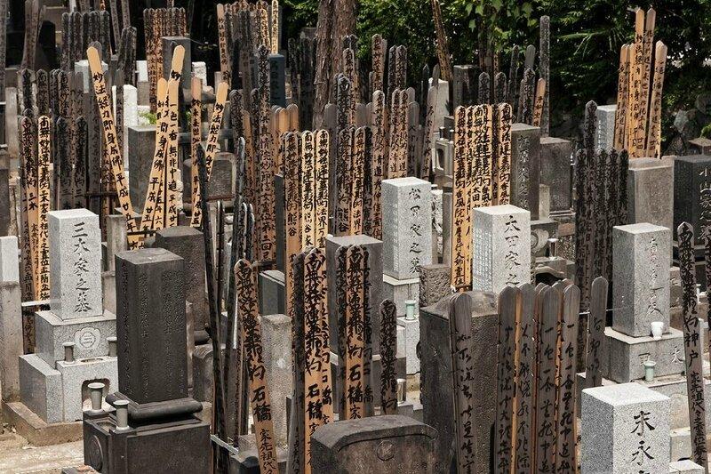 cimetière de YANAKA AU JAPON