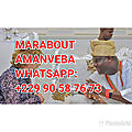 Le plus grand marabout papa amanveba medium africain