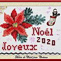 Échange ATC (Fleurs) [Poinséttias] Décembre 2020 Chez Corinne Marie de Clessé pour Corinne 1