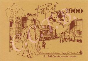 1982 5ème Salon CP Entrée Recto CCTB