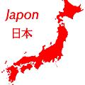 Ils sont au japon ! suite ...