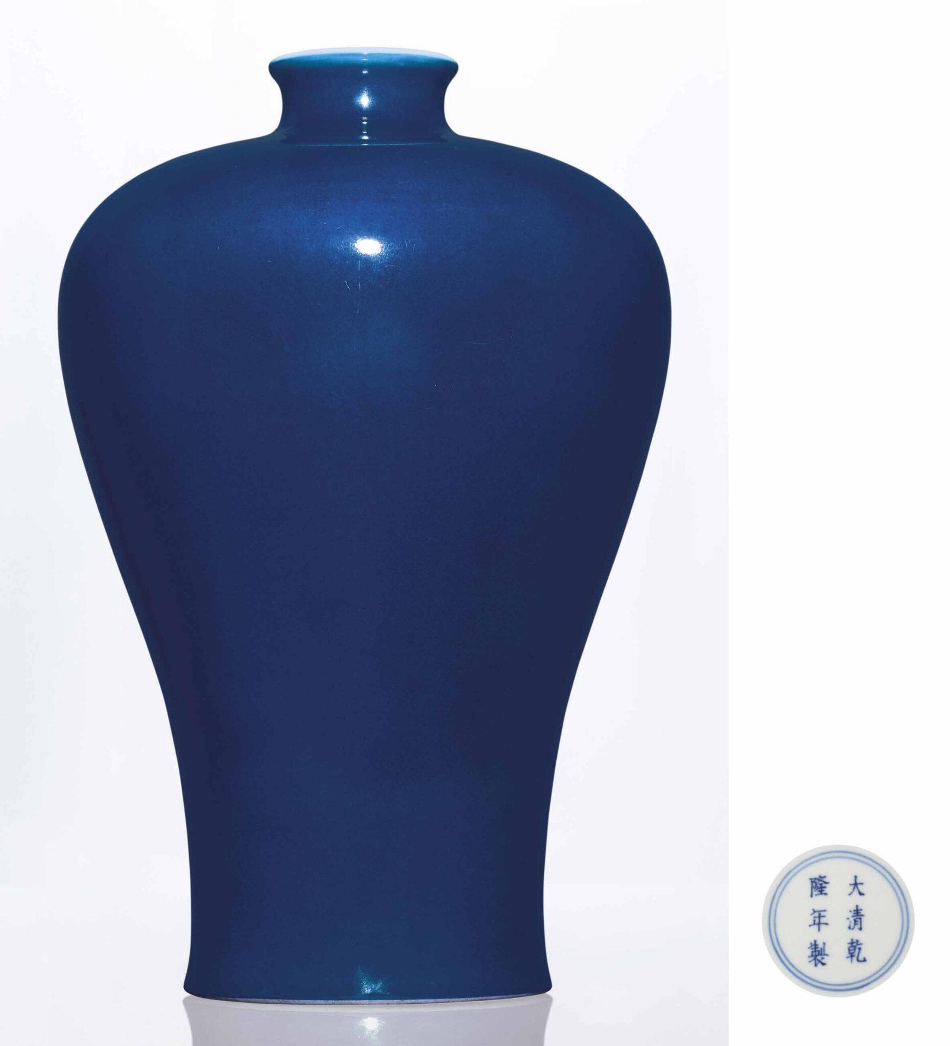 A fine large sacrificial-blue glazed vase, meiping
