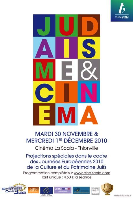 AFFICHE_JUDAISME___CINEMA_def_copie