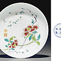An unusual small famille rose enameled dish, yongzheng six-character mark and of the period (1723-1735)