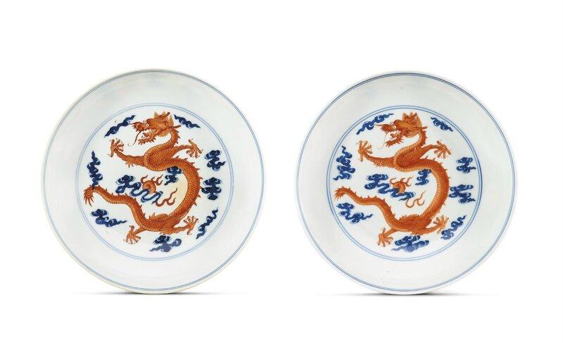 A pair of underglaze-blue and iron-red decorated 'dragon' dishes, Daoguanggengxucyclical date in iron red, corresponding to 1850 and of the period