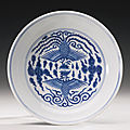 A blue and white 'phoenix' dish, daoguang seal mark and period (1821-1850)