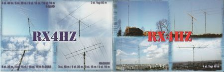 Scan_130825_0035
