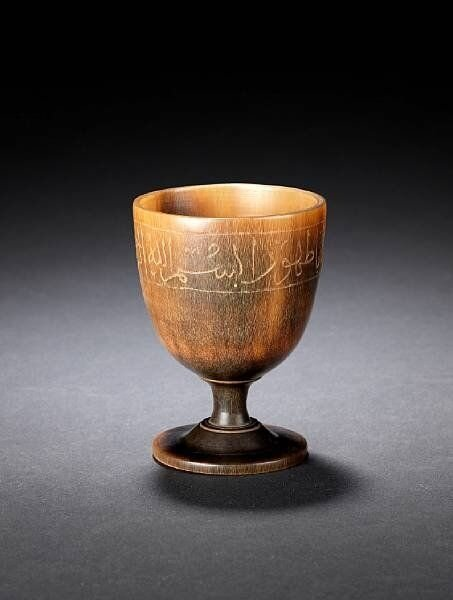 A_rare_Arabic_inscribed_rhinoceros_horn_stemcup__Late_Ming_dynasty
