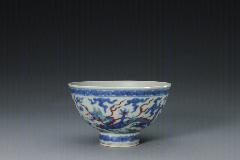 Blue and white bowl with coloured sea water and cloud dragon pattern, Ming dynasty, Zhengde period, Collection of the Palace Museum, Beijing