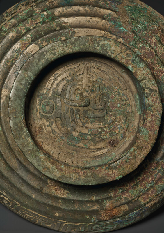 2020_NYR_18823_1509_001(a_pair_of_bronze_ritual_food_vessels_and_covers_gui_late_western_zhou112837)