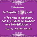 Ramadhan cours 9 et 10