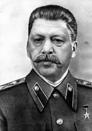 Erdogine