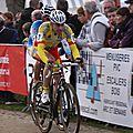 114 Julien Roussel 5ème