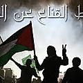 ماجدة الرومي - سقط القناع - majida el roumi : saqata el kinaa
