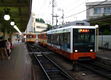 Japon_2008_2674