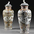 A massive pair of 'chinese imari' soldier vases and covers, qing dynasty, kangxi period (1662-1722)