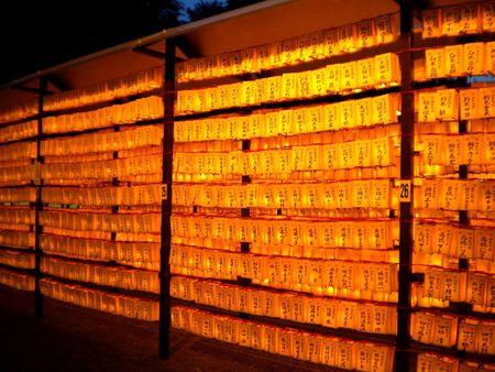 yasukuni matsuri 038
