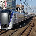 Erebos reiwa tour 15 - retour à tokyo