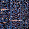 Mosaique Marocaine