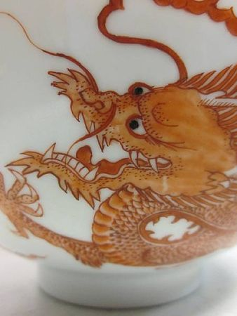 An_iron_red_enameled_porcelain_dragon_bowl2