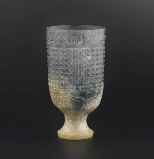 A very rare black and brown jade stem cup, Western Han Dynasty