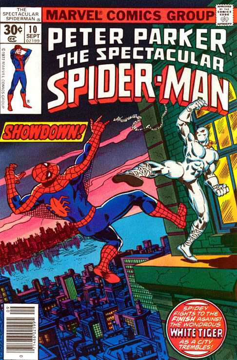 spectacular spiderman 1977 010
