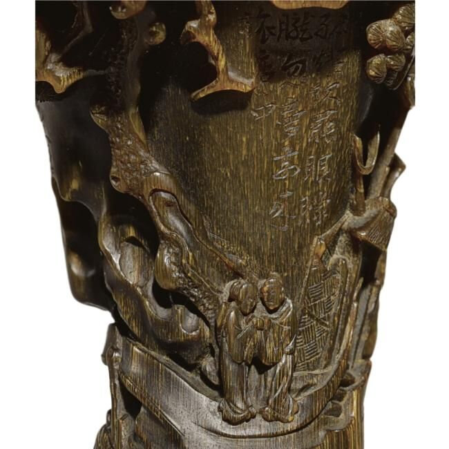 Lot 18. An exceptionally carved, inscribed rhinoceros horn libation cup (detail), 17th century; 16.7cm., 6 5/8 in. Estimate 300,000—500,000 GBP. Lot Sold 421,250 GBP to an Asian Trade. Photo Sotheby's