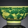 A rare green and yellow-enamelled 'boys' bowl, yongzheng six-character mark in underglaze blue within a double circle and of the