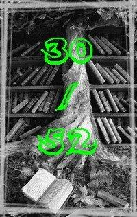 PAL 2014 30 sur 52