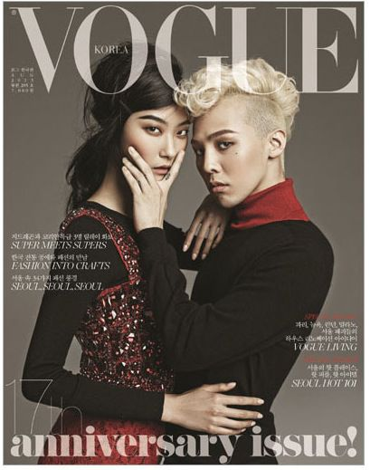 130716-gdragon-vogue-anniversary-2013_2