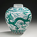 A green-enameled 'dragon' jar, qianlong seal mark and period (1736-1795)