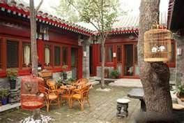 siheyuan2