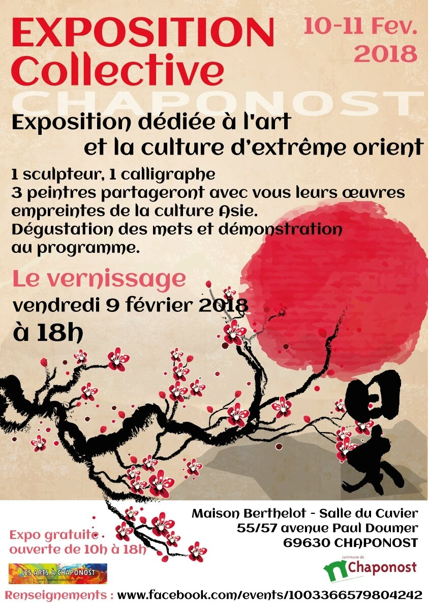 Exposition Maison Berthelot 10-11 Février 2018