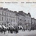 1919-03-09 - Sofia
