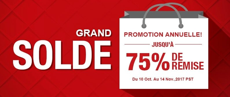 annual-promotion