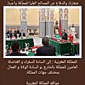 المملكة المغربية : إلى السادة السفراء و القناصلة العامين للمملكة بالخارج ،و السادة الولاة و العمال بمختلف جهات المملكة. مواقع ا
