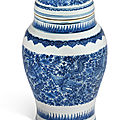 A blue and white 'phoenix' jar and cover, 17th century