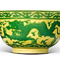 A fine yellow-ground green-enameled 'dragon' bowl, kangxi mark and period (1662-1722)