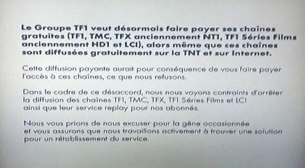 canal_fin_tf1