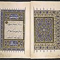 Mamluk qur'an. egypt, 14th century