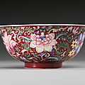 A ruby-ground famille-rose bowl, qianlong seal mark and period (1736-1795)