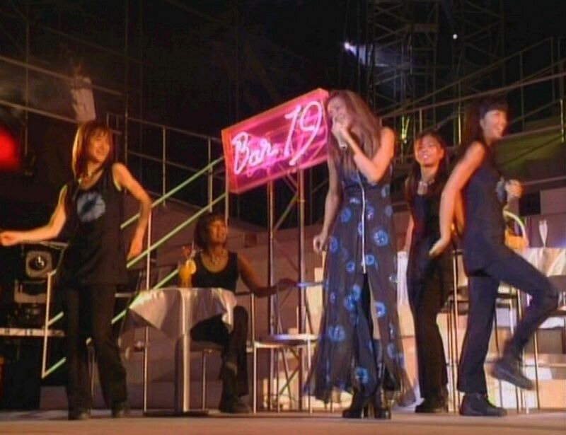 Canalblog JPop Namie Amuro Live1996 016