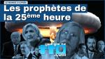 Les prophètes de la 25ème heure