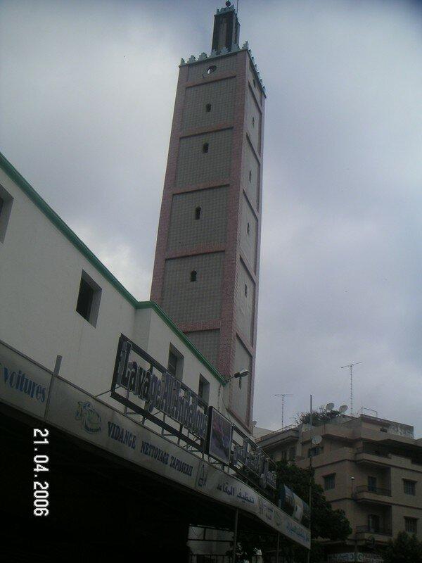 Mosquée Al Andaluz....
