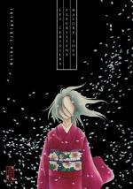 Les cerisiers fleurissent malgré tout, Keiko Ichiguchi kana Made In Fukushima
