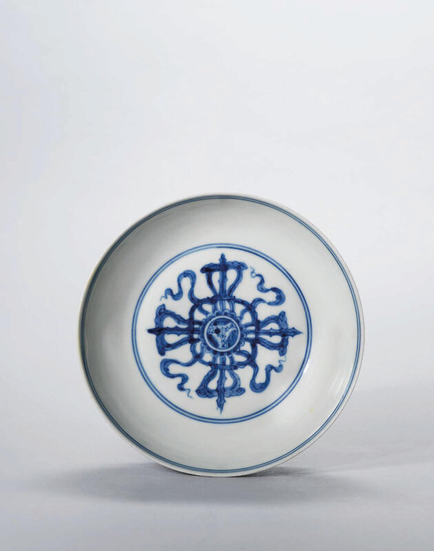 A rare blue and white 'Double vajra ' dish, Ming dynasty, 15th century