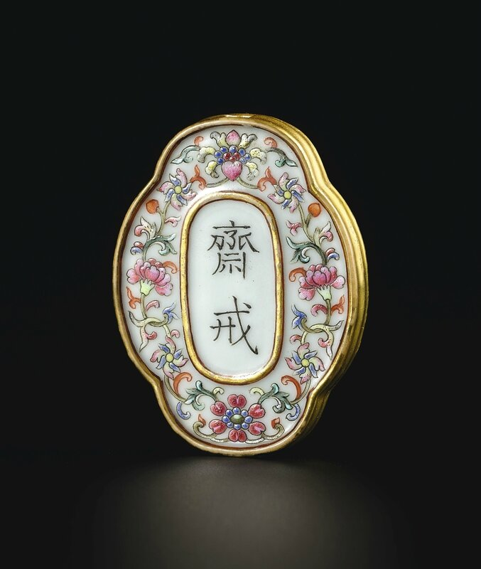 A lobedfamille-rose'floral' abstinence plaque, Qing dynasty, Qianlong period