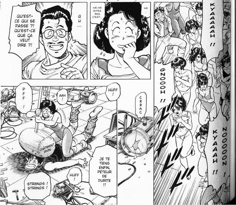 Canalblog Japon Manga City Hunter Massues Tome14 20