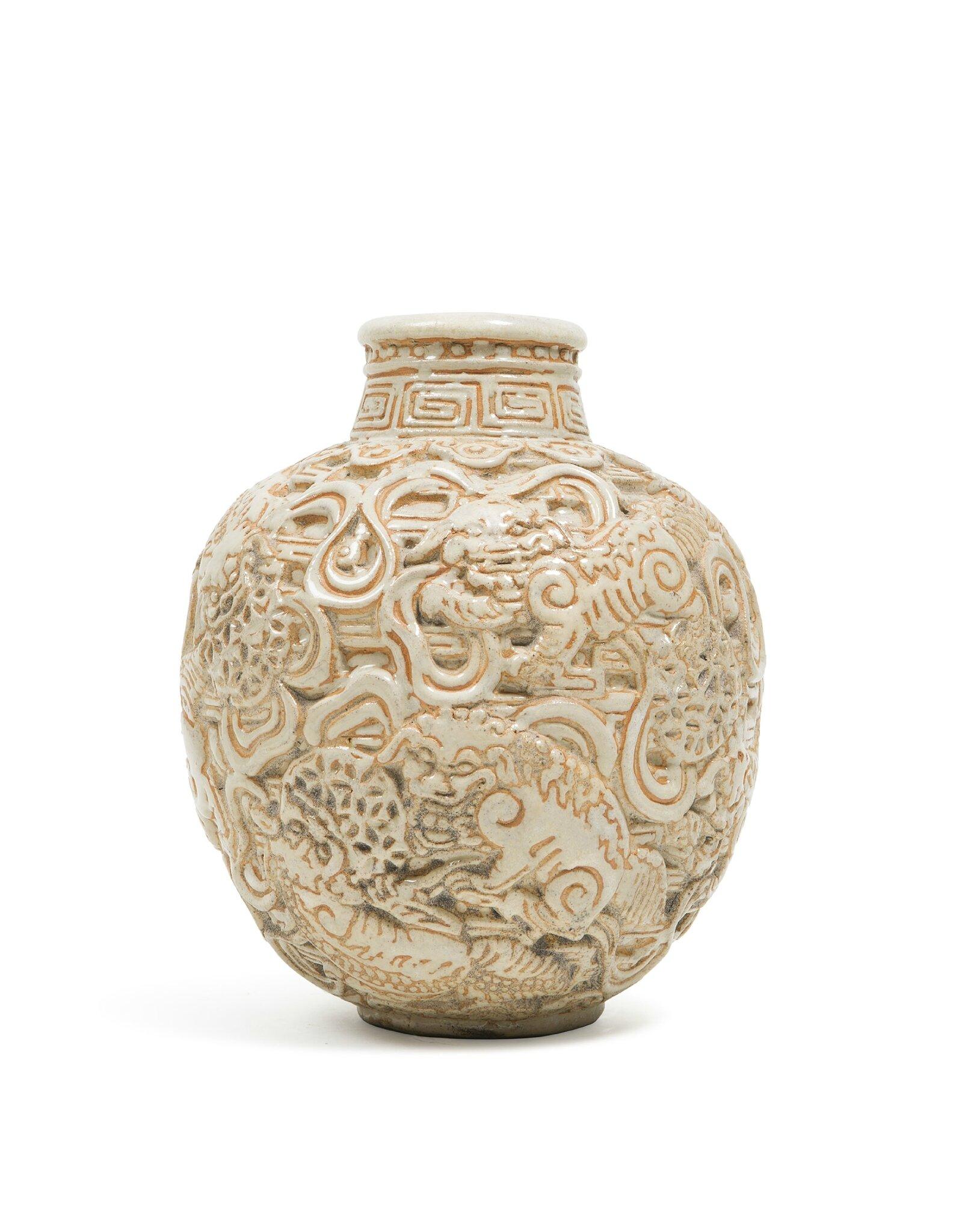 Vase globulaire en céramique et émail céladon, Biên Hoà, Vietnam, vers 1950